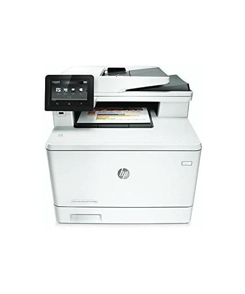 Accueil Pack télétravail : HP Color LaserJet Pro MFP M477fnw